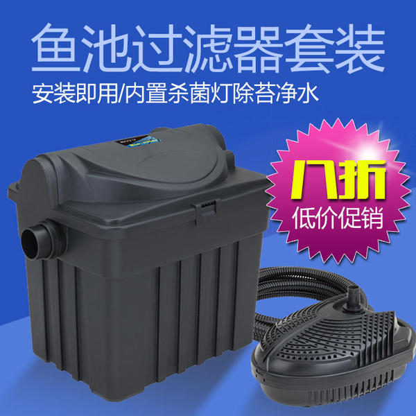Pond filter with built in uv light 300 5000l newport for Uv pond filters for sale